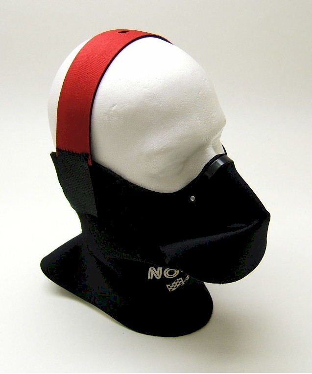 Отсекатель дыхания в шлем