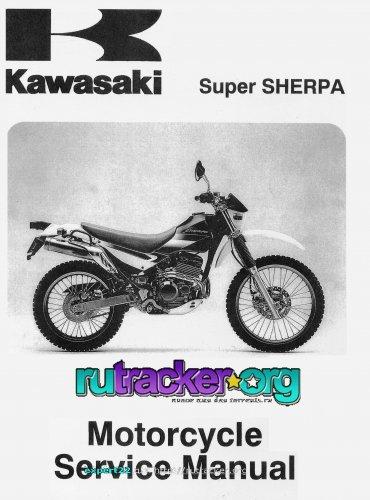 Сервис-мануал на Kawasaki Super Sherpa распознанный