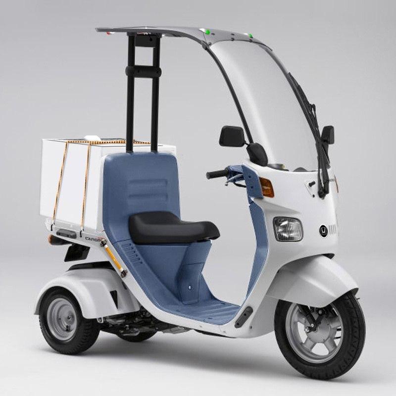 Honda Скутер трехколесный
