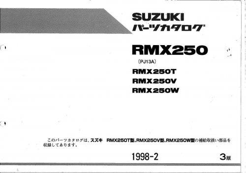 Каталог деталей (микрофиши) на RMX-250 PJ13A